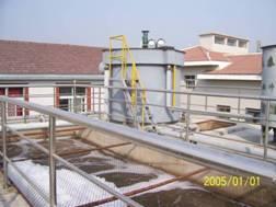 京港澳高速公路湖北段污水处理站运营项目